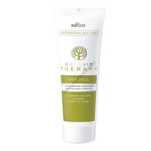 Cream-care with lamellar structures for face, neck and décolleté from Belita