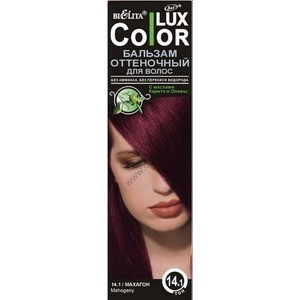 Оттеночный бальзам для волос «COLOR LUX» тон 14.1 махагон от Белита