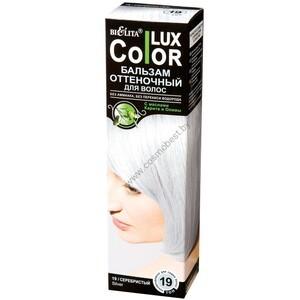 Оттеночный бальзам для волос «COLOR LUX» тон 19 серебристый от Белита