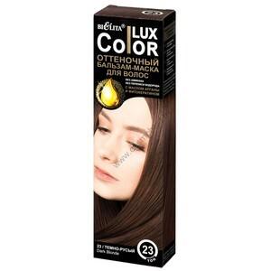 Оттеночный БАЛЬЗАМ-МАСКА для волос ТОН 23 темно-русый от Белита