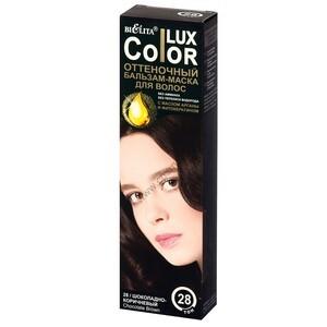 Оттеночный БАЛЬЗАМ-МАСКА для волос ТОН 28 шоколадно-коричневый от Белита