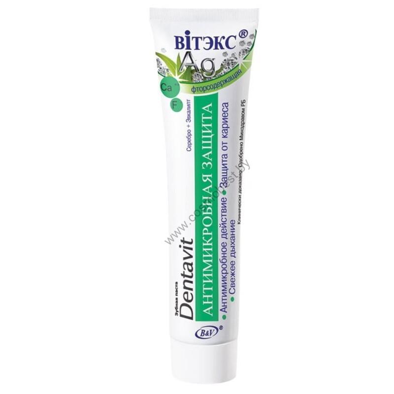 Зубная паста фторсодержащая Серебро + эвкалипт –Антимикробная защита от Витэкс