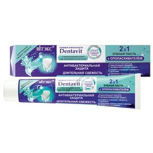 "2 in 1 Gel toothpaste with rinse ""Healing Balm"" from Vitex"