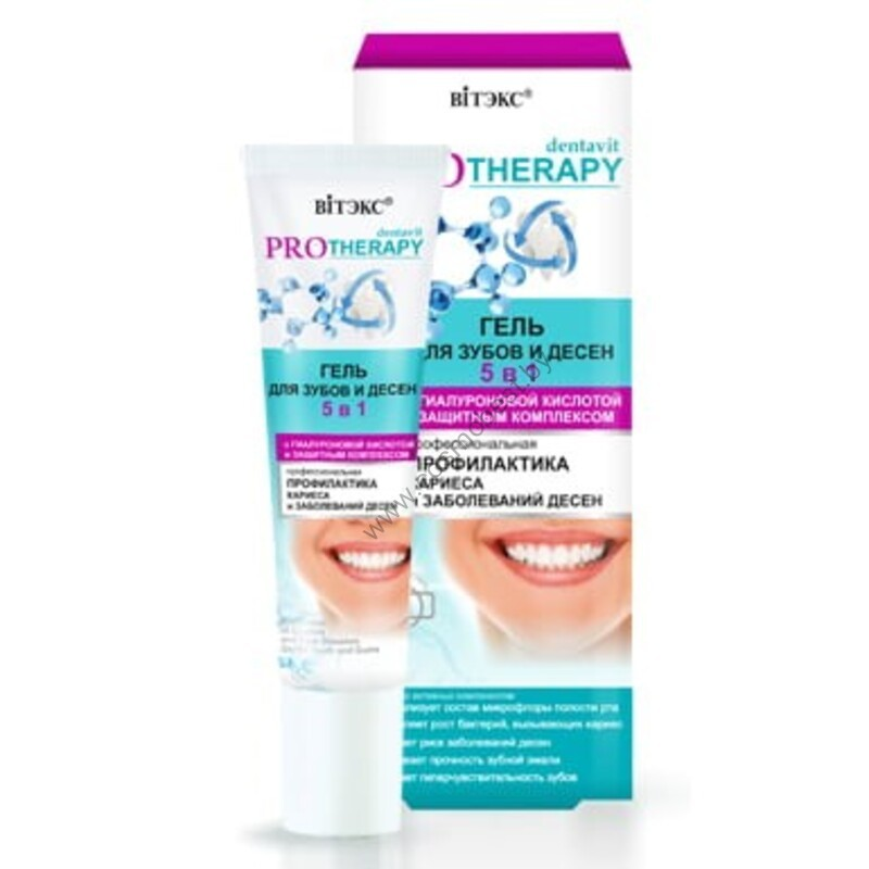 Gel for teeth and gums PREVENTION OF CARIES AND GUM DISEASES from Vitex
