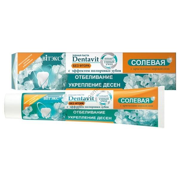 Зубная солевая паста с эффектом полировки зубов без фтора  с кристаллами морской соли от Витэкс