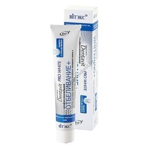 Зубная паста Dentavit Pro White Профессиональная отбеливающая от Витэкс