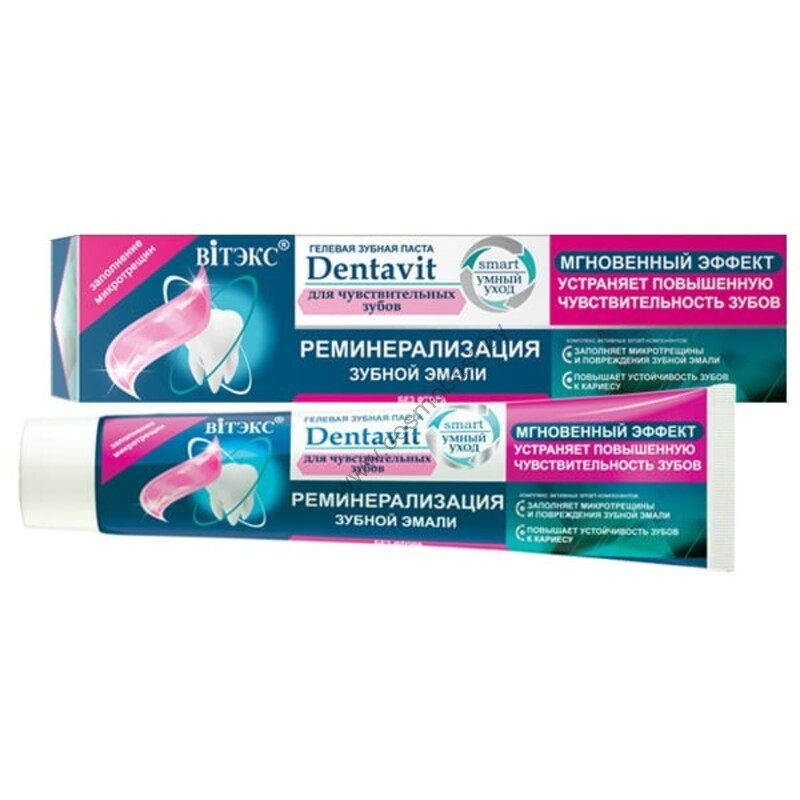 GEL TOOTHPASTE REMINERALIZATION OF TOOTH ENAMEL for sensitive teeth without fluoride from Vitex