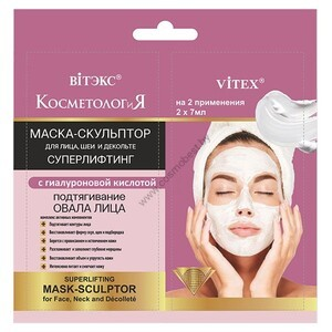 Sculptor mask for face, neck and décolleté Superlifting with hyaluronic acid from Vitex