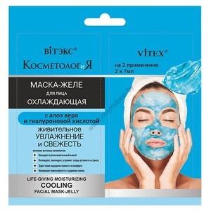 КОСМЕТОЛОГиЯ охлаждающая маска-желе для лица «Живительное увлажнение и свежесть» от Витэкс