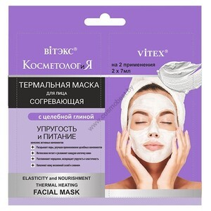 """COSMETOLOGY thermal warming face mask """"Firmness and nutrition"""" from Vitex"""