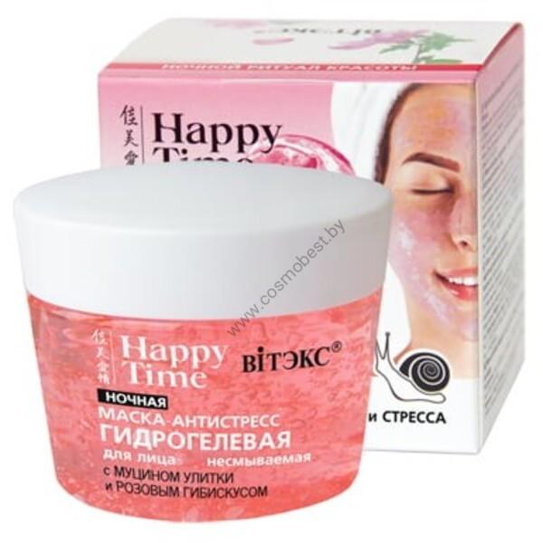 Маска-антистресс гидрогелевая с муцином улитки и розовым гибискусом для лица, ночная от Витэкс