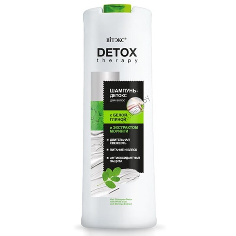 SHAMPOO-DETOX for hair with WHITE CLAY and MORINGA EXTRACT from Vitex