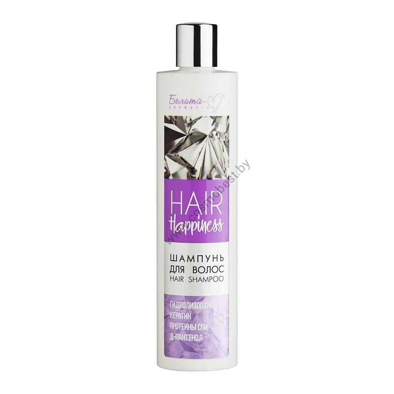 Hair shampoo HAIR Happiness from Belita-M