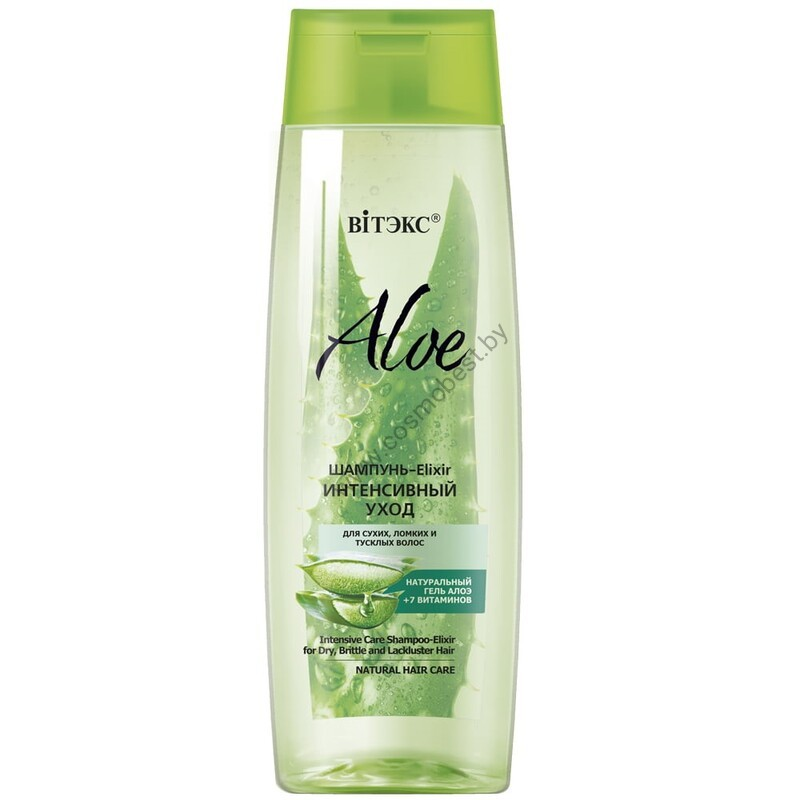 SHAMPOO-Elixir INTENSIVE CARE for dry, brittle and dull hair from Vitex