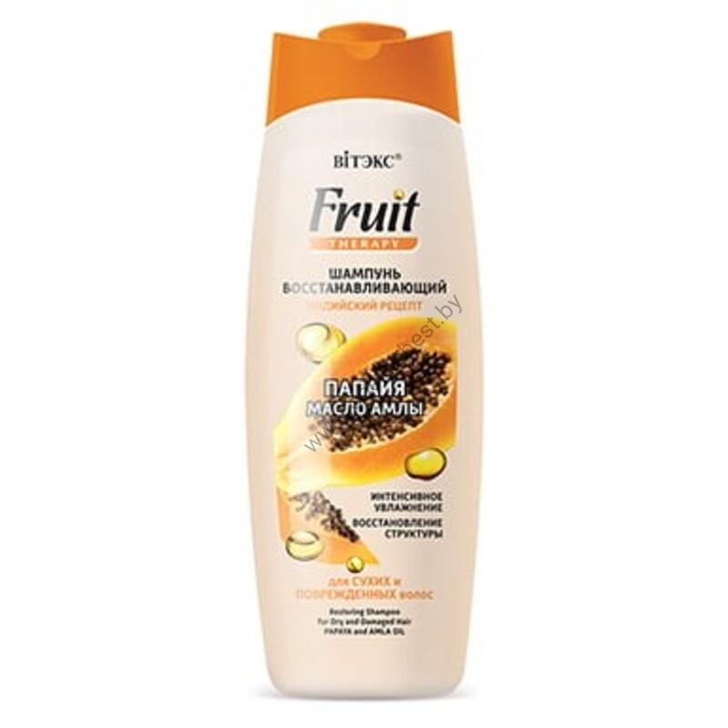 ШАМПУНЬ  ВОССТАНАВЛИВАЮЩИЙ для сухих и поврежденных волос «Папайя, масло амлы» от Витэкс