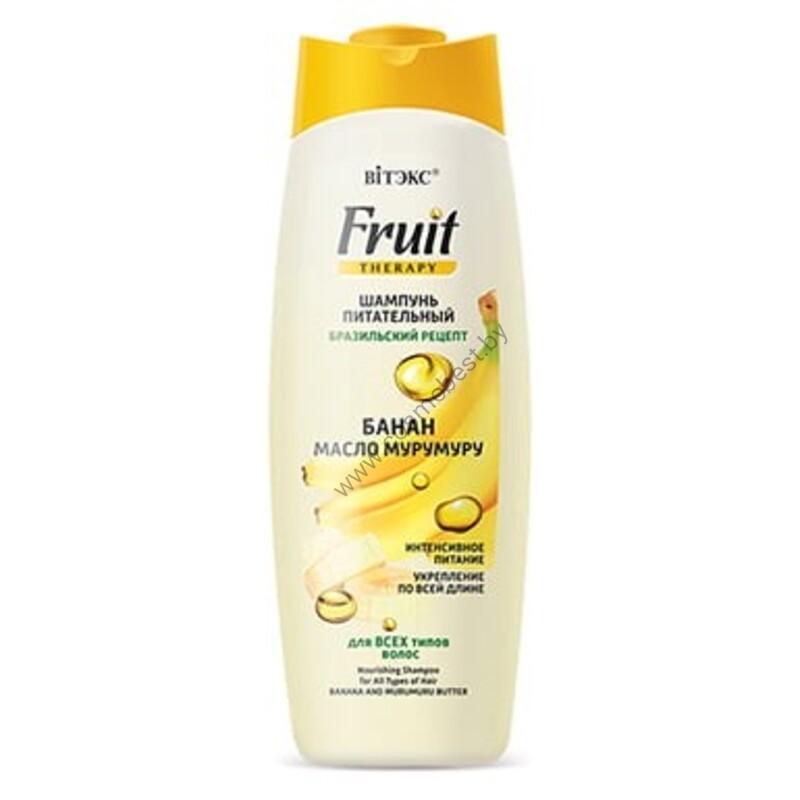 Шампунь ПИТАТЕЛЬНЫЙ для всех типов волос «Банан, масло мурумуру» от Витэкс
