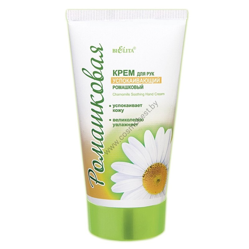 Chamomile Hand Cream Soothing from Belita