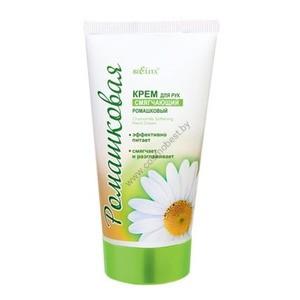 "Cream ""Chamomile"" for hands softening from Belit"