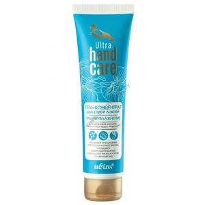 Concentrated Gel for Hands and Elbows Ultra Moisturizing from Belita