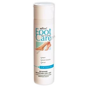 Вечерняя ванночка для ног с ароматом натуральных эфирных масел от Белита
