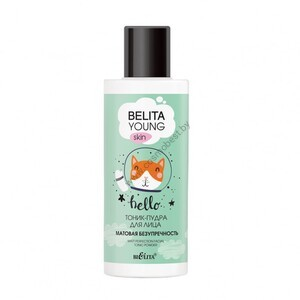 "Toner-powder for the face ""Matte Perfection"" from Belita"