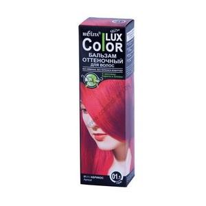 Оттеночный бальзам для волос «COLOR LUX» тон 01.1 абрикос от Белита