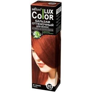 Оттеночный бальзам для волос «COLOR LUX» тон 02 коньяк от Белита
