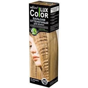 Оттеночный бальзам для волос «COLOR LUX» тон 05 карамель от Белита
