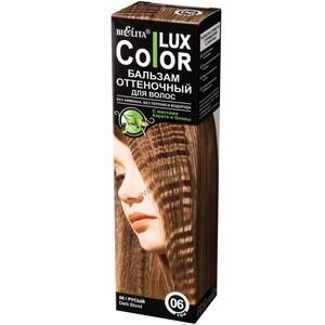 Оттеночный бальзам для волос «COLOR LUX» тон 06 русый от Белита
