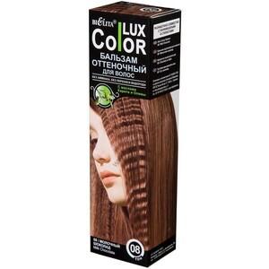 Оттеночный бальзам для волос «COLOR LUX» тон 08 молочный шоколад от Белита
