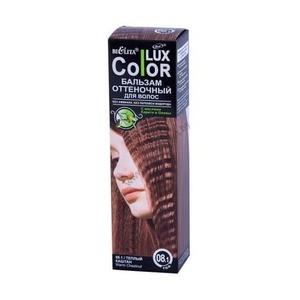 Оттеночный бальзам для волос «COLOR LUX» тон 08.1 теплый каштан от Белита