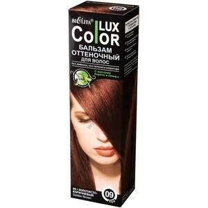 Оттеночный бальзам для волос «COLOR LUX» тон 09 золотисто-коричневый от Белита