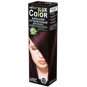 Оттеночный бальзам для волос «COLOR LUX» тон 13 темный шоколад от Белита