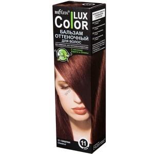 Оттеночный бальзам для волос «COLOR LUX» тон 11 каштан от Белита