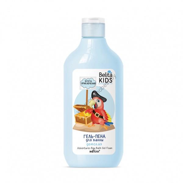 Гель-пена для ванны «Бухта приключений» для мальчиков от Белита