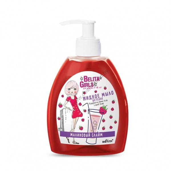 Детское жидкое мыло «Малиновый слайм» Belita Girls для девочек 7-10 лет от Белита