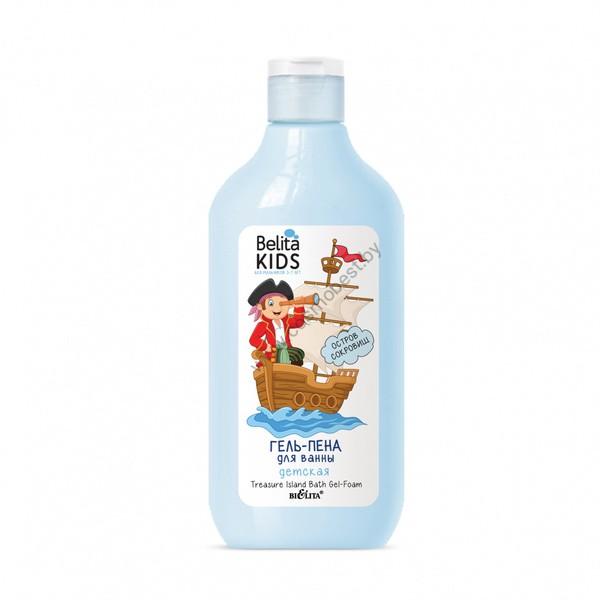 Гель-пена для ванны «Остров сокровищ» для мальчиков от Белита