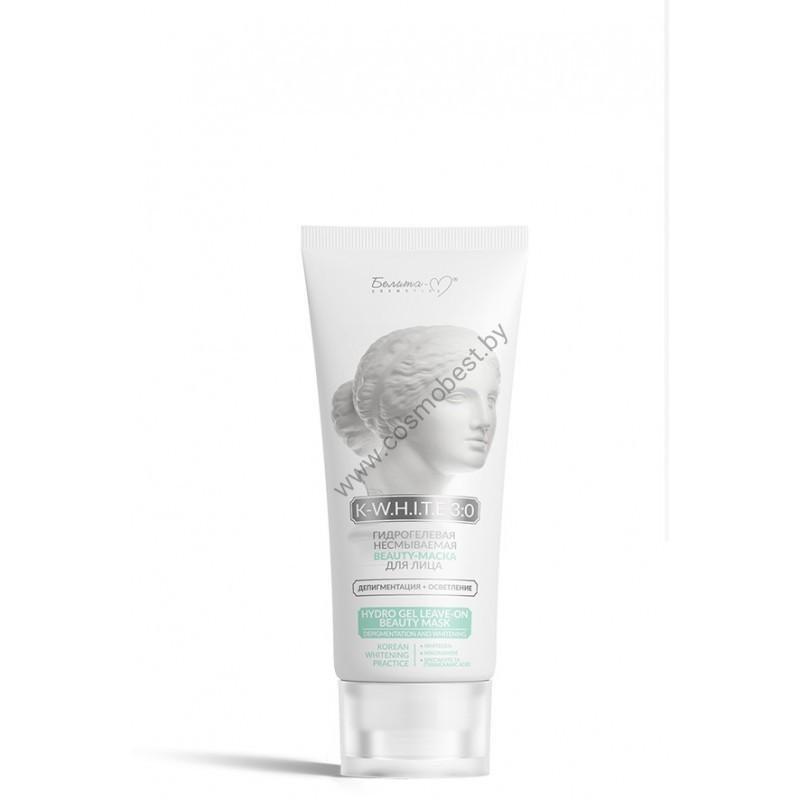 Гидрогелевая несмываемая BEAUTY-маска для лица Депигментация+Осветление от Белита-М