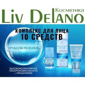 Комплекс для ухода за лицом Hyaluron Elixir на основе гиалуроновой кислоты из 10 средств от Liv Delano