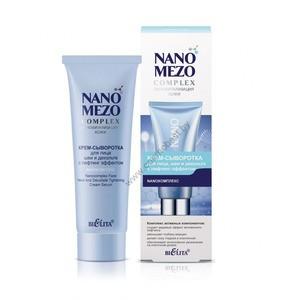 Крем-сыворотка для лица шеи и декольте с лифтинг-эффектом NANOMEZOCOMPLEX от Белита