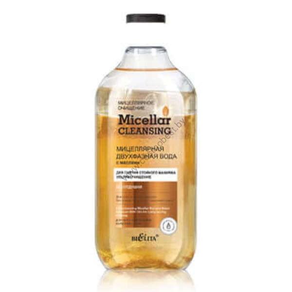 Мицеллярная двухфазная вода с маслами от Белита