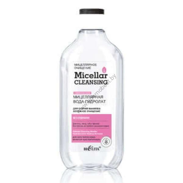 Мицеллярная вода-гидролат от Белита