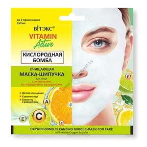 """Очищающая маска-шипучка для лица """"Кислородная Бомба"""" Vitamin Active от Витэкс"""