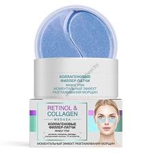 Коллагеновые филлер-патчи вокруг глаз Retinol&Collagen meduza от Витэкс