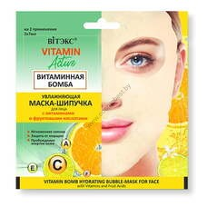 """Vitamin Bomb"" Moisturizing mask-effervescent for the face Vitamin Active from Vitex"