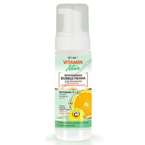Витаминная Bubble-пенка для умывания с активными кислородными пузырьками Vitamin Active от Витэкс