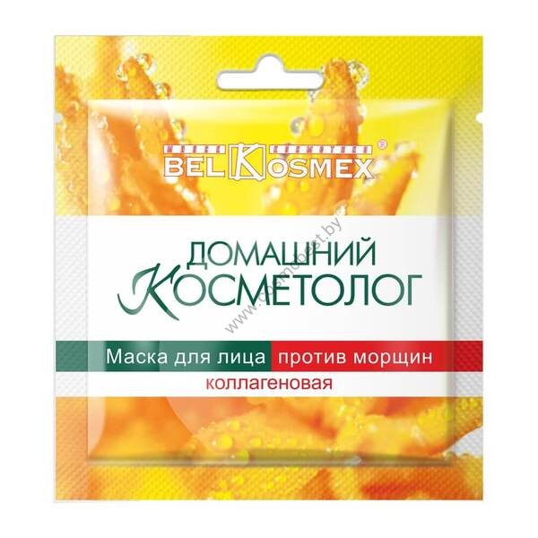 Маска для лица против морщин коллагеновая от Belkosmex