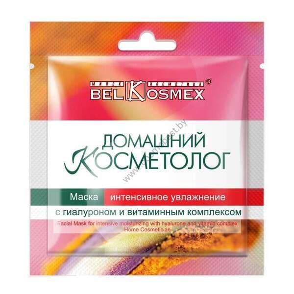 Маска Интенсивное увлажнение с гиалуроном и витаминным комплексом от Belkosmex