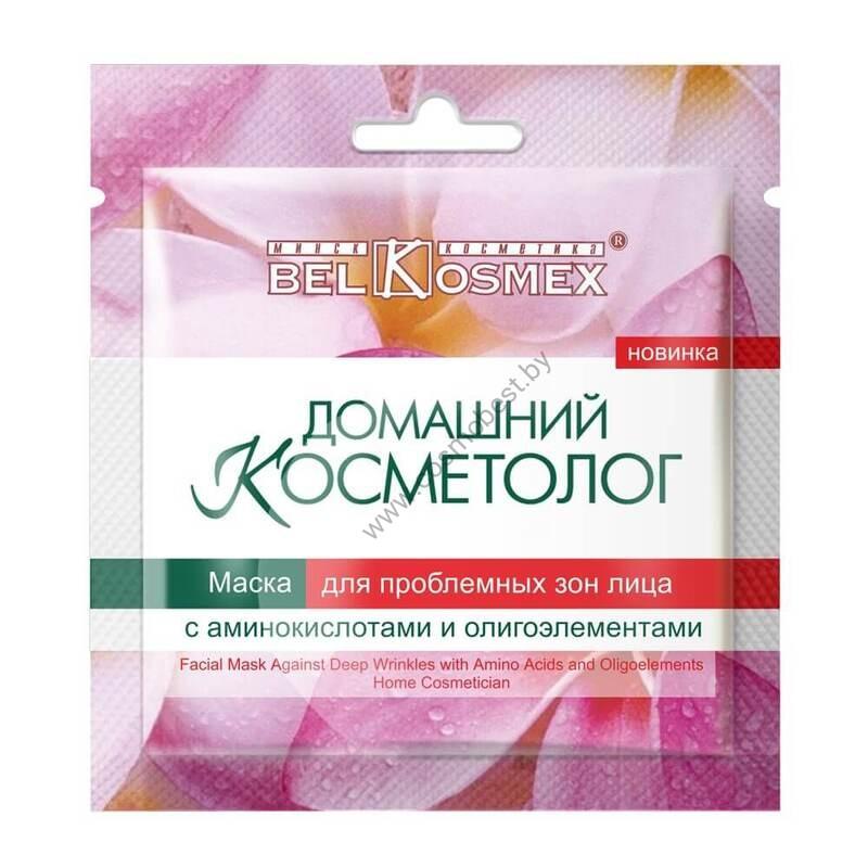 Маска для проблемных зон лица с аминокислотами и олигоэлементами от Belkosmex