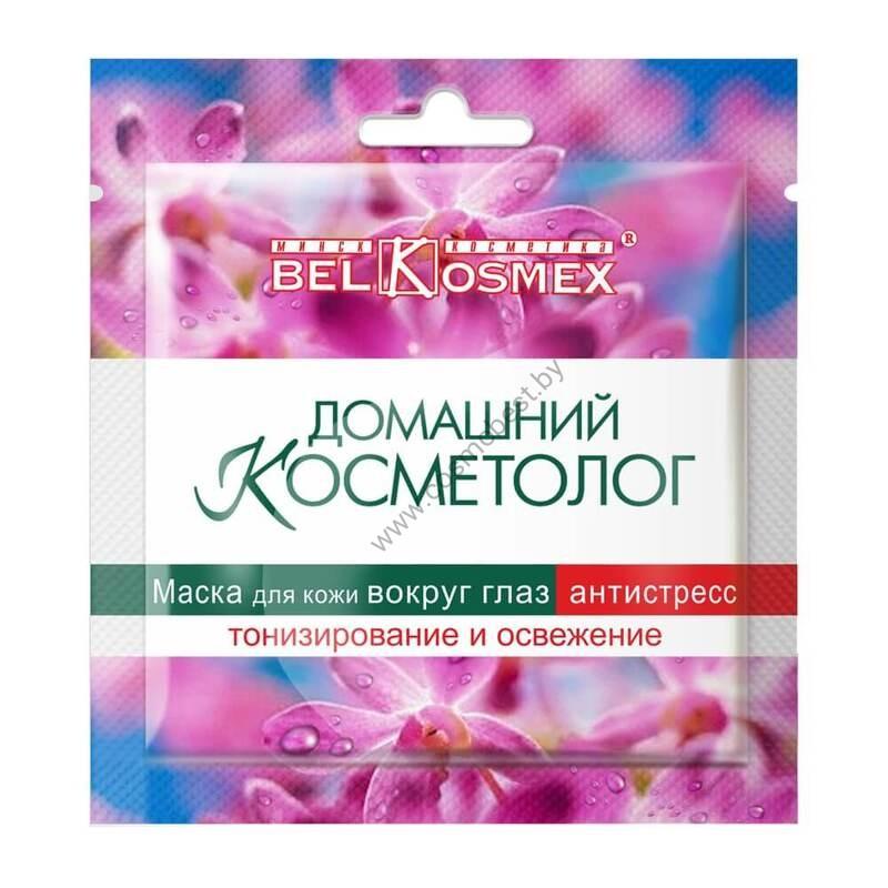 Маска для кожи вокруг глаз Антистресс тонизирование и освежение от Belkosmex